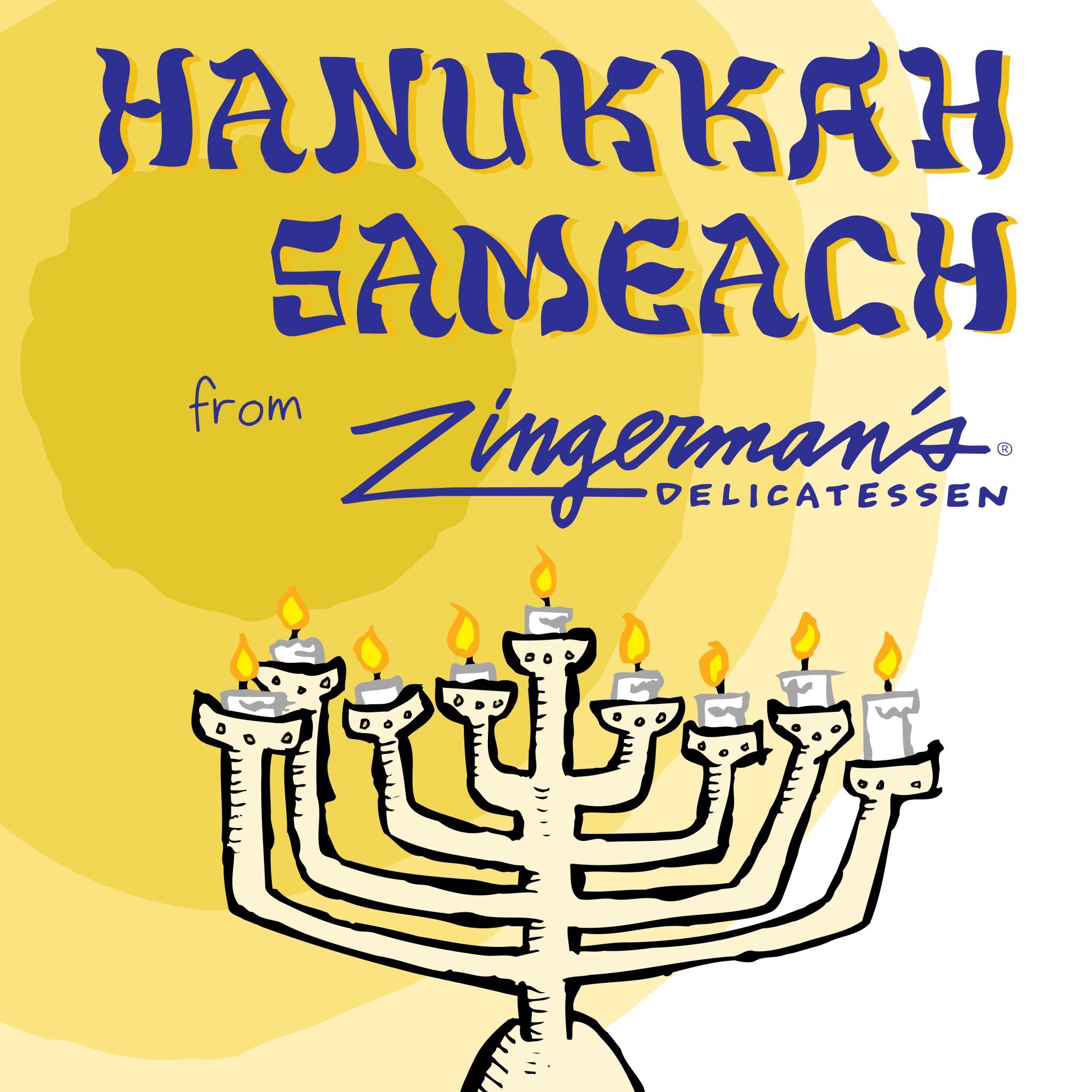 Hanukkah 2020 Banner